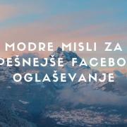Modre misli za oglaševanje na facebooku