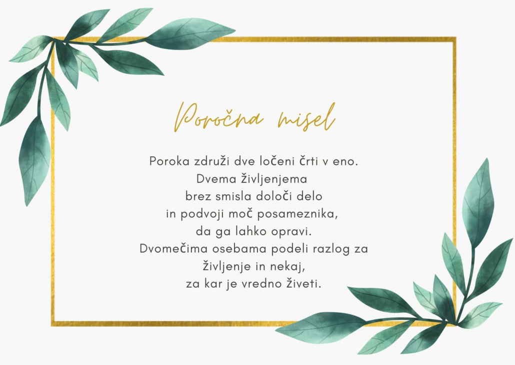 poročni verz