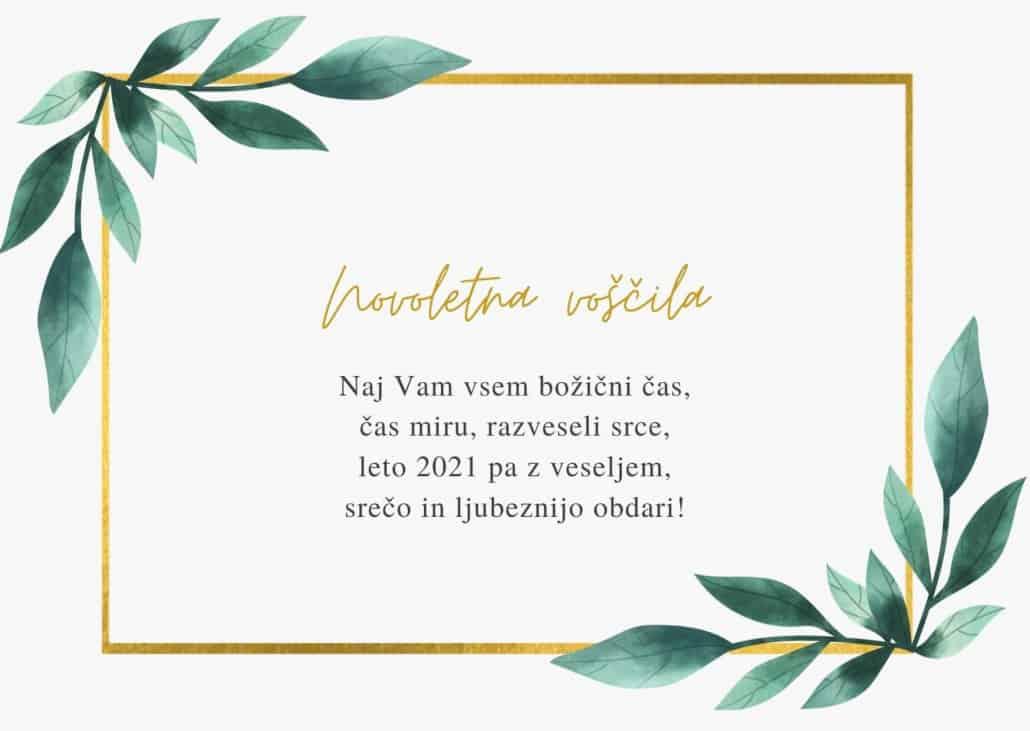 voscilo-za-novo-leto